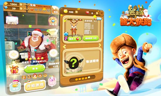 新增圣诞节角色和宠物